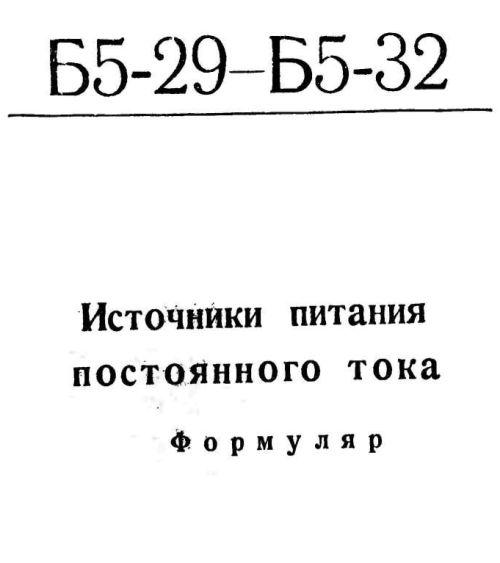 �������� �5-32