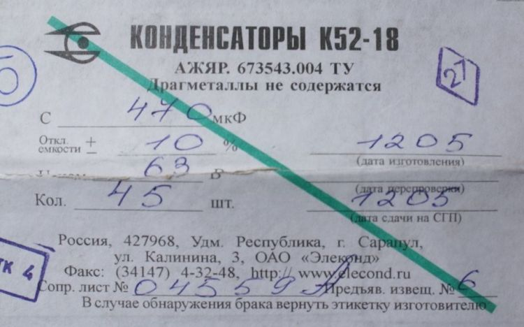 Формуляр К52-18