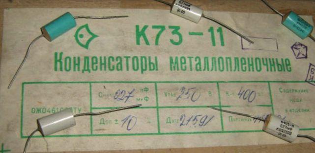 Формуляр К73-11