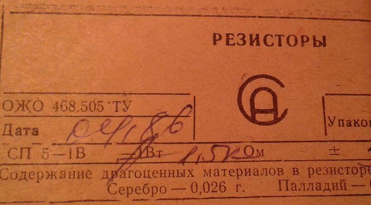 Формуляр СП5-1
