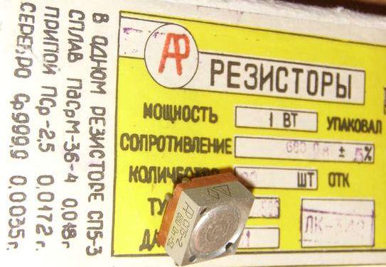 Формуляр СП5-3-1 вт-3,3 ком+ - 10%